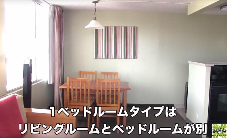 ベストアロハステイ-アクアパシフィックモナーク1ベッドルーム